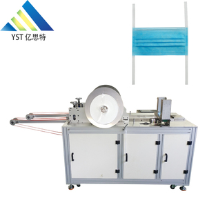 Flat Tie-on Type Face Mask Machine