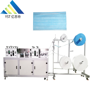 Flat Face Mask Body Making Machine
