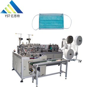 1+1 Full Automatic Flat Face Mask Machine