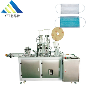Full Automatic Flat Outer Ear Loop Mask Machine