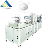 Full automatic cup face mask making machine